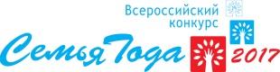 Family_year_logo