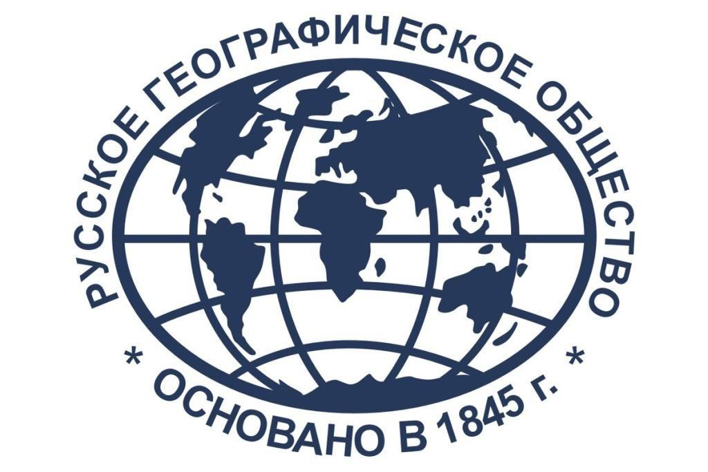 logotip-rgo-1