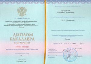 Skanirovat1-1024x724
