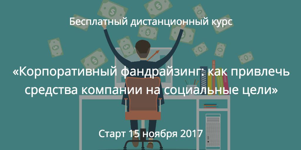 Корп ФР