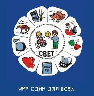 logo_header_03