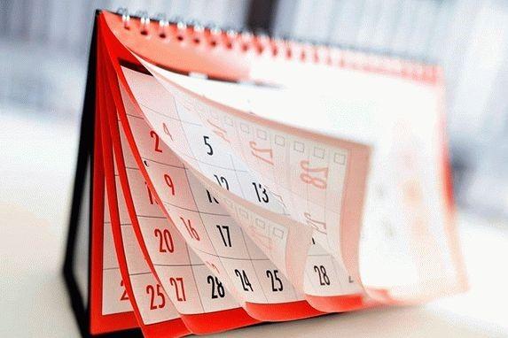 pravitelstvorfopublikovalokalendarprazdn_FE1894F7